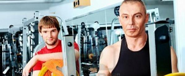 Primer dia Gym