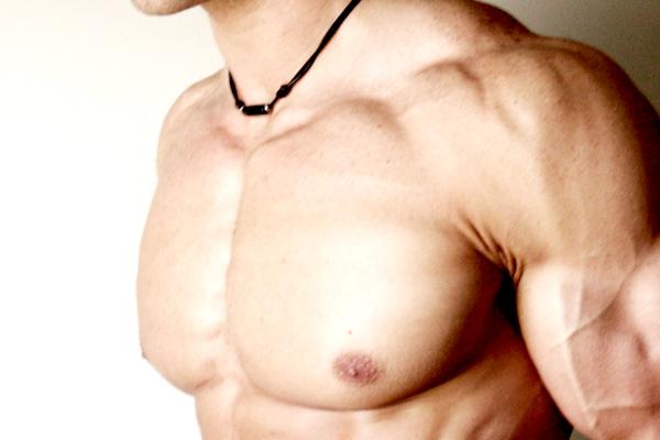 La operación implanty de pecho