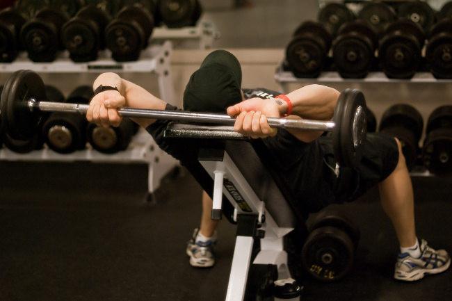 Cinco consejos para aumentar tu rendimiento en gym for Gimnasio el gym